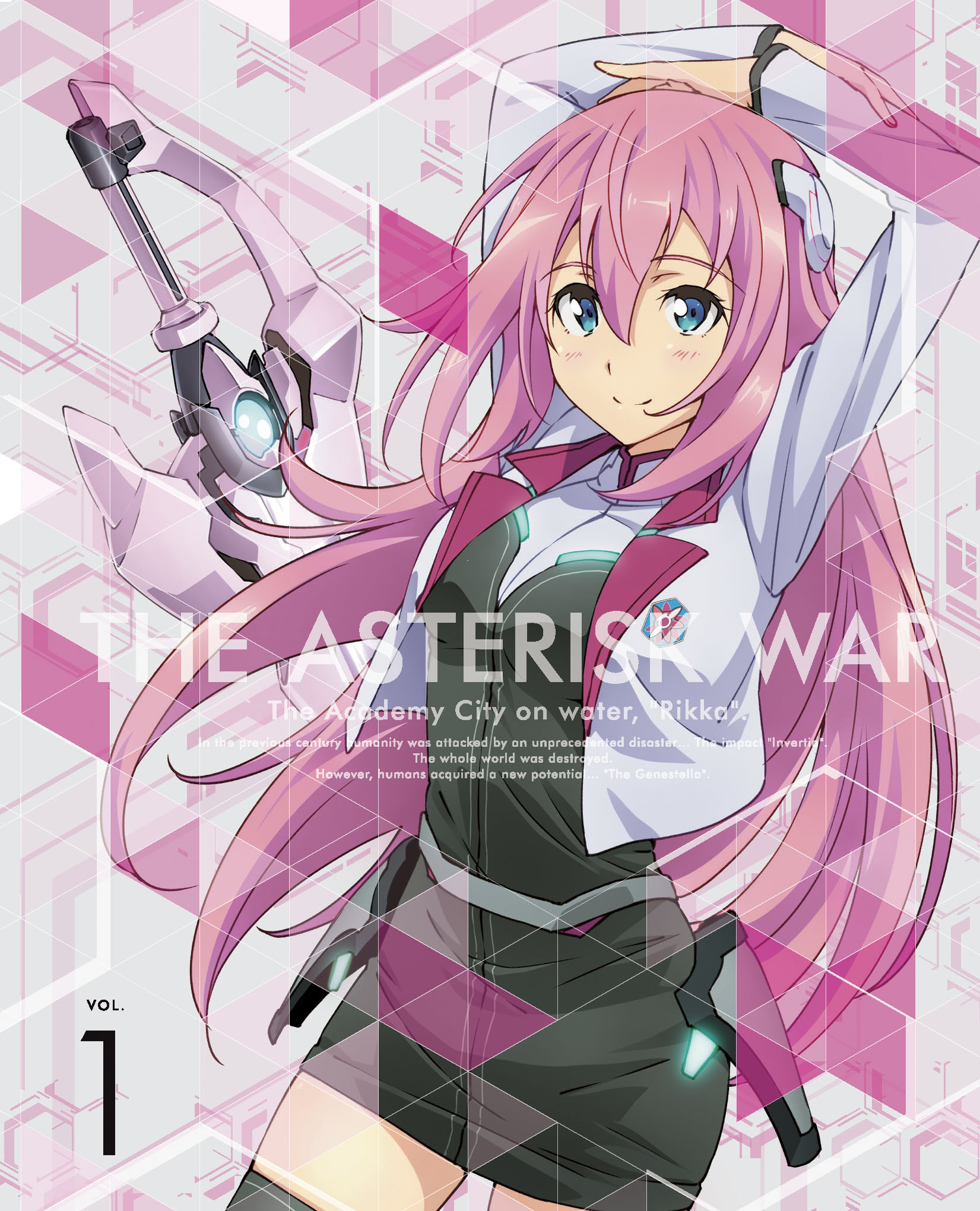 Vol1 Limited Edition - Blu-Ray  The Asterisk War Official Website-3021
